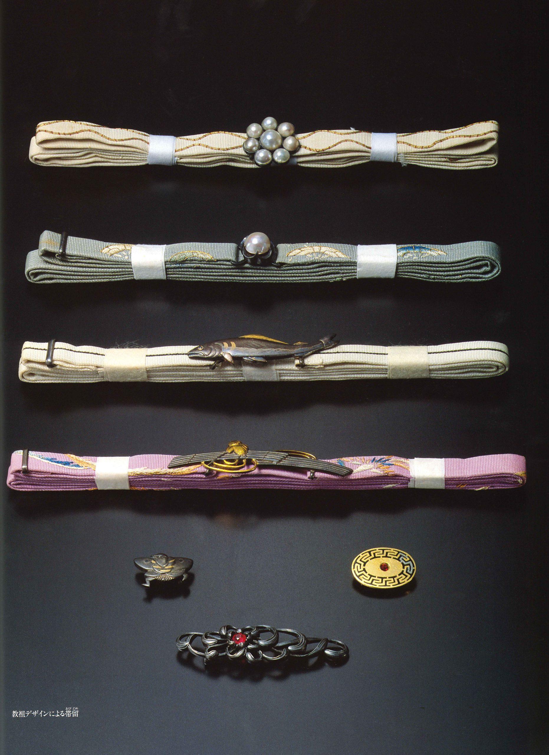 教祖デザインによる帯留